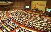 La 11e session de la XIVe législature de l'AN se clôture aujourd'hui