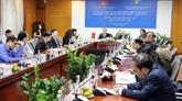 Vietnam et Arabie saoudite s'emploient à renforcer la coopération bilatérale