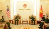 Vietnam et Malaisie cherchent à promouvoir la coopération dans la défense