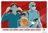 Toute la population œuvre ensemble pour repousser la pandémie