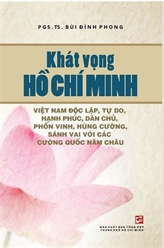 Publication d'un livre sur le Président Hô Chi Minh