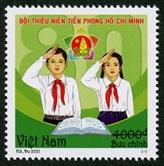 Émission d'une collection de timbres sur les jeunes pionniers de Hô Chi Minh