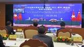 Quatre localités du Nord-Ouest intensifient leur coopération avec le Yunnan (Chine)