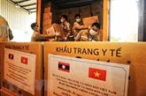 COVID-19 : aides supplémentaires du Vietnam en faveur du Laos