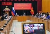 Hô Chi Minh-Ville et Saint-Pétersbourg promeuvent leur coopération