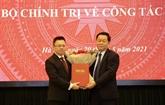 Lê Quôc Minh, nouveau rédacteur en chef du journal Nhân Dân