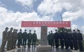Rencontre entre forces de protection des frontières Vietnam - Chine - Laos