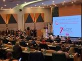 Le Vietnam au 7e Forum africain de l'investissement et du commerce
