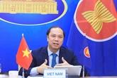 Le Vietnam au 36e Forum ASEAN - Japon