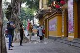 COVID-19: Hanoï suspend les activités religieuses jusqu'à nouvel l'ordre