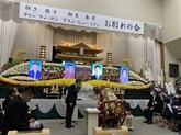 Funérailles solennelles pour deux travailleurs vietnamiens décédés à Shiiba