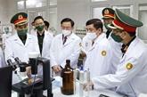 Le président de l'Assemblée nationale rend visite à l'Académie de médecine militaire