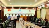 La Sangha bouddhiste du Vietnam au chevet du peuple népalais dans sa lutte anti-COVID-19