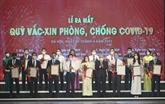COVID-19 : le Vietnam reviendra bientôt à la normale grâce au fonds de vaccins