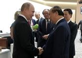 Le président vietnamien écrit à son homologue russe
