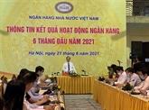 Banque d'État du Vietnam : le crédit de l'ensemble de l'économie en hausse de 5,1%
