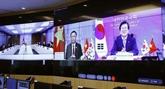Vietnam - République de Corée : entretien en ligne entre les présidents de l'AN