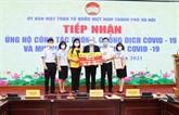 Hanoï : des collectes de fonds pour soutenir la lutte contre le COVID-19