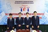 Quatre lycéens vietnamiens primés aux Olympiades internationales d'informatique 2021