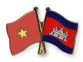 Félicitations au Comité central du Parti du peuple cambodgien
