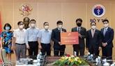 De nombreuses entreprises sud-coréennes soutiennent le Fonds de vaccins contre le COVID-19