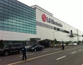 LG Electronics à Hai Phong est passée à la fabrication complète d'appareils électroménagers