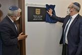 Émirats : inauguration de la première ambassade d'Israël dans le Golfe