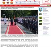 La presse laotienne apprécie la visite au Vietnam du leader laotien