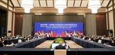 Le Vietnam participe à la 6e réunion des ministres des AE