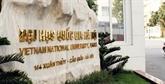 Quatre universités vietnamiennes dans le classement mondial QS WUR 2022