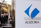 La banque japonaise Aozora soutient le Fonds de vaccins anti-COVID-19
