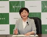 Réponse aux catastrophes naturelles : expériences de la maire d'une ville nippone