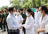 COVID-19 : le PM assiste au lancement de la campagne nationale de vaccination