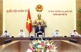 Ouverture de la 58e session du Comité permanent de l'Assemblée nationale