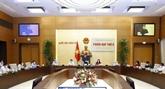Le CEN adopte une résolution confirmant l'éligibilité de 499 députés