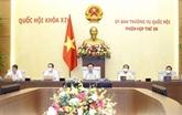Le président de l'AN exhorte à s'attaquer aux obstacles réglementaires