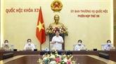 Le Comité permanent l'Assemblée nationale clôt sa 58e session