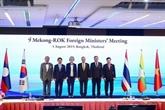République de Corée - Mékong : renforcer la connectivité régionale