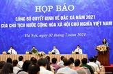 Publication de la décision d'amnistie 2021 du président du Vietnam