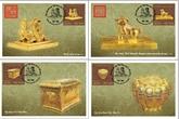 Émission d'une collection de timbres sur les Trésors nationaux en or