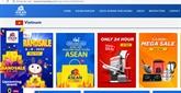 La Journée de vente en ligne de l'ASEAN 2021 prévue en août prochain