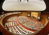 Assemblée nationale : clôture de la première session de la XVe législature