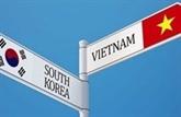 Bientôt le Forum des affaires Vietnam - République de Corée 2021