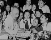 Promotion de l'étude et de l'application de la pensée, de la moralité et du style de Hô Chi Minh