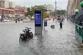 Inondations à New York, qui attend vendredi 9 juillet la tempête Elsa