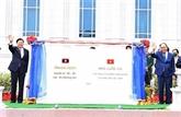 Activités du président vietnamien Nguyên Xuân Phuc au Laos