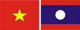 Vietnam-Laos : Renforcement de la coopération entre les organes législatifs
