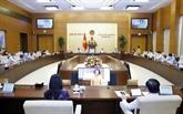 Le Comité permanent de l'AN examine l'attribution des dépenses régulières pour 2020