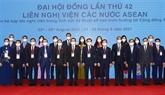 Le président vietnamien appelle à la solidarité de l'ASEAN pour franchir toutes les difficultés