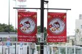 Jeux paralympiques 2020 : la ville japonaise de Kokubunji encourage les sportifs vietnamiens